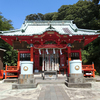 海南神社(三浦市/三崎)の見どころと御朱印