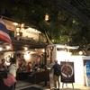 世界一美味しい料理マッサンマンカレー(Massaman curry)をバンコクのMango treeで