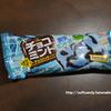 [ファミリーマート、サークルK、サンクス限定・数量限定]ザクザクチョコクッキー入り チョコミントアイス・明治(感想レビュー)