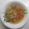 かんたん美味しい 23(ベーコンと野菜のスープ)