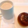 今日のお昼ご飯はLITTLE MERMAIDの北海道あんぱんとカフェオレ