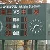 高校ラグビー 全県新人大会 秋田工業が優勝
