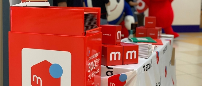 千葉市とメルカリがショッピングモールで循環型イベントを開催!