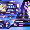 バカとシャロン様と東京禁書 2016-06-23