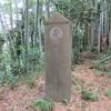 伊東義賢の供養塔