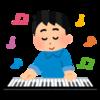 親(保護者)の補助があるのが前提で行われるピアノレッスン~家庭でどんなサポートが必要か