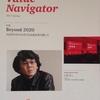M Value Navigator(バリューナビゲーター) 2017 Spring(非売品)/Beyond 2020 2020年からのさらなる成長を目指して