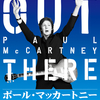 Paul  MaCartney   @   Tokyo  Dome  2015 ・ 1st Day
