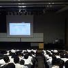 【高2】情報教育「デジタルタトゥーについて」講演会