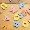 イタリア語を学ぶ人におススメ 毎日すべき5つの事をまとめ