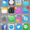 iOS10にしない方が良い理由