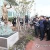 済州港の沿岸旅客ターミナル前に「強制動員労働者像」建立