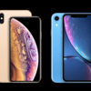 2019年スマホ出荷台数は10%減?〜iPhoneの価格設定が全てのカギを握る!〜