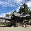 大川上美良布神社の神さまと信じる心の話