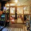 松本市中央のHOP FROG CAFEでクラフトビールとスペシャルティコーヒーを楽しんだ夜
