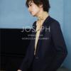 JOSEPH 柚香光 ピアノとともに
