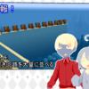 初めてのイルカ遊泳 マイクラ日記 パート38 前編