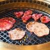 【八雲町】八雲で発見!通し営業の美味しい焼肉店で遅めのランチ/焼肉富士