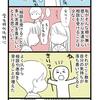 【HSP漫画】愚痴/聞く側になって初めて知ったその重さ【前編】