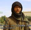 【YPG動画・日本語訳】シリア・クルド組織YPGに日本人(または日系)戦闘員が参加か?