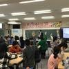 新潟大学教育学部附属新潟小学校 授業訪問レポート まとめ (2017年1月17日)
