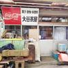 オープンエアで飲める神戸の茶屋が爽快過ぎた【関西の天国酒場】