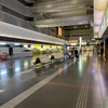 羽田空港の現状