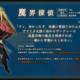 【探偵撲滅】ショートストーリー「 魔界捜査ファイル ~狼男は実在した!~」を公開!