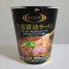 超低カロリーなライザップの生姜醤油ラーメンをお夜食に。