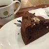 OCATの近くで電源ありで便利なGreen Cafe@ 大阪