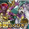 【DQMSL】おまけふくびき券つき5連開催!キャンセルステップ復活!