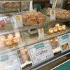 みなのばシュークリーム専門店「ル フルール」は中身がぎゅ~と詰まった幸せシュークリーム@千葉県木更津市羽鳥野 みなのば