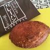 【板橋】丸十製パン
