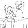 「遊びの解放」次男(小1)