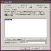 ubuntu16.04でkindle for PCを動かす
