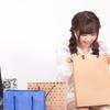 泉佐野市にふるさと納税しました。今月末まで300億キャンペーン中