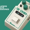 NTS Nu Tube Screamer