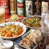 【オススメ5店】青梅・昭島・小作・青梅線沿線(東京)にある広東料理が人気のお店