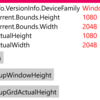 Window.Current.Bounds.Height の罠