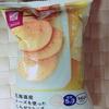 【ローソン】NATURAL LAWSON 北海道産チーズを使ったこんがりラスク