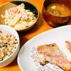 きのこご飯 (妻料理)