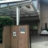 チープカシオファンの聖地、樫尾俊雄発明記念館に行ってきました。