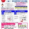 3月18日(水)宇多津にて出張相談会を行います