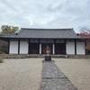 【奈良】迫力満点の十二神将が観られる新薬師寺【奈良市】