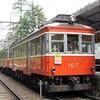 鉄道の日常風景75…過去20130410箱根登山鉄道