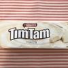 カルディ「アーノッツ ティムタム ホワイト 9枚」のご紹介!海外のお菓子 オーストラリア