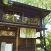 「PrettyOnline」京都の街を見下ろす山頂カフェ「茂庵」で、現実逃避のカフェ時間【お仕事忘備録】