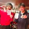 大阪にある黒門カルチャーファクトリーでプペルVR開催!…ってなにそれ?