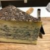 【絶品チーズ】カルブルー・カカオ・ラムを食べてみた!