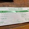欅坂46東京ドーム公演へ
